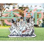 【中古】 SAKEROCKの季節 BEST 2000-2013(初回限定盤)(DVD付) /SAKEROCK(星野源) 【中古】afb