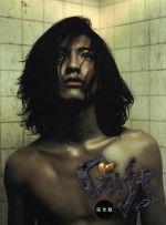 【中古】 ギフト Blu-ray BOX(Blu-ray Disc) /木村拓哉,室井滋,篠原涼子 【中古】afb