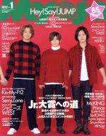 中古 Myojo 開店記念セール 1 2017 afb 月刊誌 1着でも送料無料 集英社