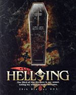 【中古】 HELLSING OVA 20th ANNIVERSARY DELUXE STEEL LIMITED(Blu-ray Disc) /平野耕太(原作),中 【中古】afb