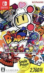 中古 スーパーボンバーマン R Smile afb Price Collection 賜物 NintendoSwitch 新品 送料無料