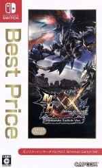 中古 モンスターハンターダブルクロス Nintendo Switch Ver. afb NintendoSwitch 中古 Price ※アウトレット品 Best
