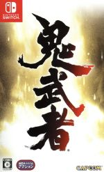 <title>人気上昇中 中古 鬼武者 NintendoSwitch afb</title>