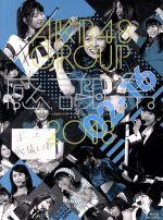 【中古】 AKB48グループ感謝祭2018~ランクインコンサート/ランク外コンサート~(Blu-ray Disc) /AKB48 【中古】afb