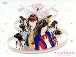 【中古】 AKB48 53rdシングル 世界選抜総選挙 ~世界のセンターは誰だ?~(Blu-ray Disc) /AKB48 【中古】afb