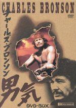 """【中古】 チャールズ・ブロンソン""""男気""""DVD-BOX /チャールズ・ブロンソン 【中古】afb"""