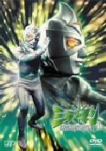 【中古】 ミラーマン THE COMPLETE DVD-BOX I /石田信之,宇佐美敦也,沢井孝子 【中古】afb