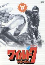 【中古】 ワイルド7 DVD-BOX /望月三起也(原作) 【中古】afb