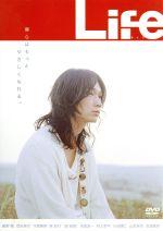 【中古】 Life /綾野剛 【中古】afb