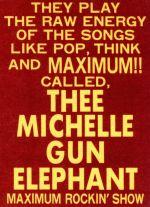 【中古】 THEE LIVE /THEE MICHELLE GUN ELEPHANT 【中古】afb