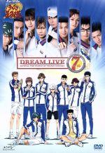 【中古】 ミュージカル テニスの王子様 コンサート Dream Live 7th /許斐剛 【中古】afb