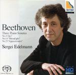 中古 ベートーヴェン:ピアノ ソナタ第4番 第14番 月光 第23番 正規逆輸入品 期間限定送料無料 afb p セルゲイ エデルマン 熱情
