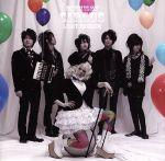 【中古】 Midnight Circus Premium Edition(DVD付) /LIGHT BRINGER 【中古】afb