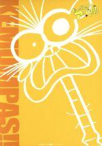 【中古】 もーれつア太郎 DVD-BOX VOL.2 /赤塚不二夫(原作),山本圭子(ア太郎),加藤みどり(デコッ八),永井一郎(×五郎) 【中古】afb