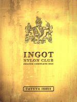 【中古】 INGOT~NYLON CLUB DELUXE COMPLETE BOX~ /石井竜也 【中古】afb