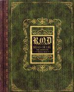 【中古】 R.O.D -THE COMPLETE- Blu-ray BOX(Blu-ray Disc) /倉田英之(脚本、原作),三浦理恵子(読子・リードマン),根 【中古】afb