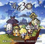 【中古】 勇者30奏 Original Soundtrack /(ゲーム・ミュージック) 【中古】afb