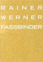 【中古】 ライナー・ヴェルナー・ファスビンダー DVD-BOX2 /ライナー・ヴェルナー・ファスビンダー(監督、脚本) 【中古】afb