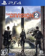 中古 ディビジョン2 afb 高価値 使い勝手の良い PS4