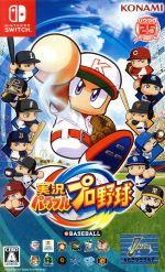 オープニング 新作通販 大放出セール 中古 実況パワフルプロ野球 afb NintendoSwitch