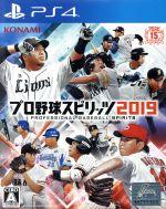 中古 蔵 プロ野球スピリッツ 2019 別倉庫からの配送 afb PS4