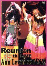 【中古】 REUNION 2006 /アン・ルイス,桃井かおり,吉川晃司 【中古】afb