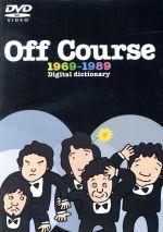 【中古】 Off Course 1969-1989~Digital dictionary  /オフコース 【中古】afb