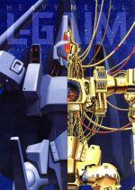 【中古】 EMOTION the Best 重戦機エルガイム DVD-BOX(2) /富野由悠季(原作、総監督),アニメ,矢立肇(原案),平松広和(ダバ・マイロード 【中古】afb
