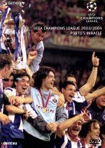 中古 UEFAチャンピオンズリーグ2003 2004 ポルト サッカー 中古 激安 激安特価 送料無料 afb 優勝への軌跡