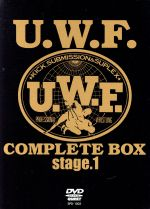 【中古】 U.W.F.the 2nd COMPLETE BOX stage.1 /U.W.F. 【中古】afb