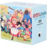 【中古】 赤ずきんチャチャ DVD-BOX VOL.2 /彩花みん(原作) 【中古】afb