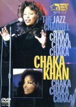 中古 ジャズ 割引 完全送料無料 ライヴ afb チャカ カーン