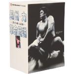 【中古】 長州力 DVD-BOX /長州力 【中古】afb