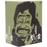 【中古】 立川談志 ひとり会 落語ライブ'92~'93 DVD-BOX /立川談志 【中古】afb