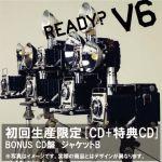 【中古】 READY?(初回限定盤B)(BONUS CD盤) /V6 【中古】afb