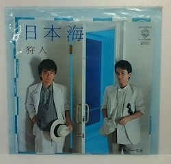 送料無料 レコード EP盤 狩人 中古 メローな夜 ◆セール特価品◆ 期間限定 日本海 タイムセール