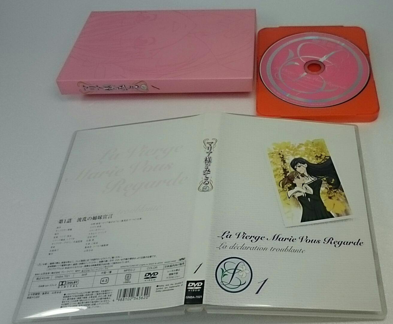 メール便 ゆうパケット可能 DVD 当店一番人気 マリア様がみてる 中古品 安心の定価販売 4 1