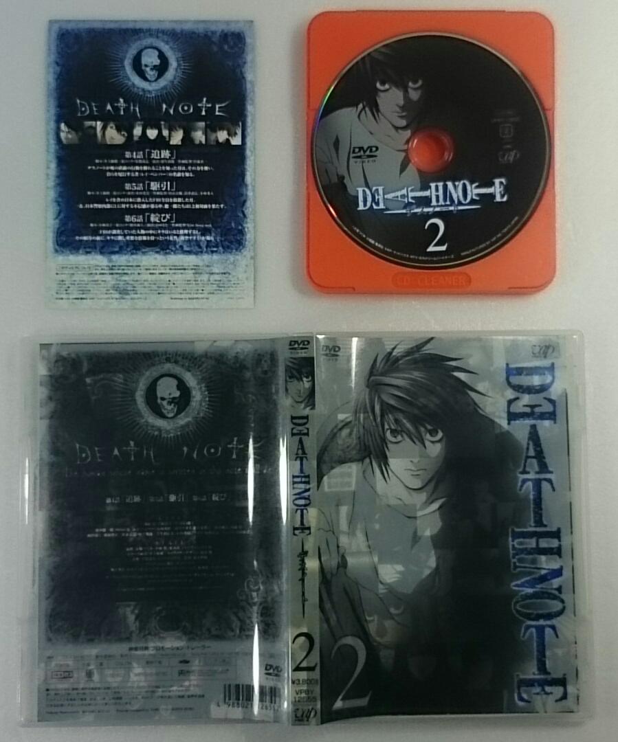 メール便 ゆうパケット可能 DVD DEATH 新作 人気 NOTE まとめ買い特価 デスノート 中古品 2 ケースに背ヤケ有 3