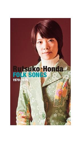 CD フォークソングス1970-1975/本田路津子【通販限定商品】