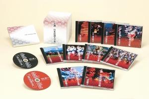正規通販 [送料無料] [送料無料] CD 「正調 「正調 CD-BOX 日本民謡大全集」 CD-BOX, 川口工器株式会社 Online Shop:ac53f12d --- shop.vermont-design.ru