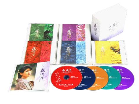 CD 「森昌子~歌ひとすじ~」 CD-BOX