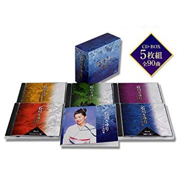 CD 「石川さゆり ~こころの流行歌~」 CD-BOX