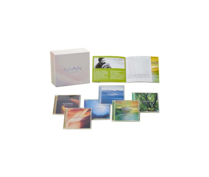 CD 「こころのやすらぎ」~喜多郎 姫神 宗次郎~CD-BOX