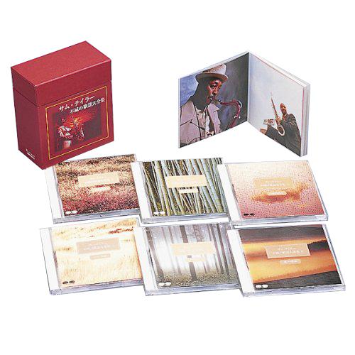 [送料無料][送料無料] CD 「サムテイラー不滅の歌謡大全集」CD-BOX, ミスターシーバー:e8976fb4 --- promo.beer-explorer.jp