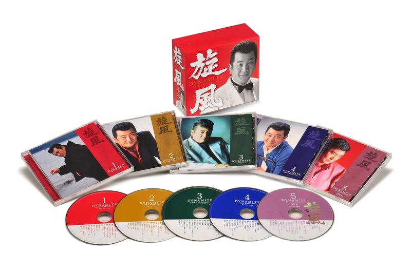 ダイナマイト 公式ストア 旋風 小林 旭 CDボックス 人気の製品 ソニー DVD1枚 CD 通販限定商品 CD4枚 ミュージックダイレクト 通販限定