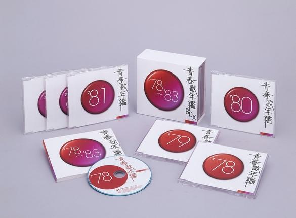 CD 青春歌年鑑 BOX '78~'83【通販限定商品】