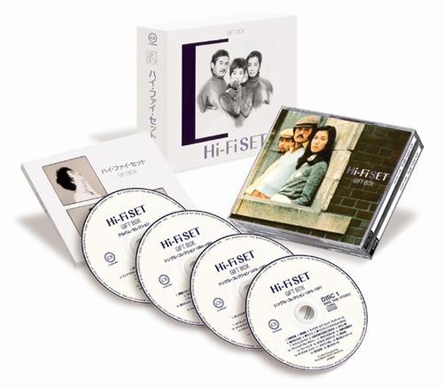 CD ハイ・ファイ・セット GIFT BOX(通販限定商品)