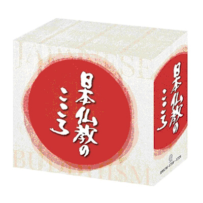 【初回限定】 [送料無料] CD[送料無料] CD 日本仏教のこころ, 激安ブランド:ee4582c8 --- clftranspo.dominiotemporario.com