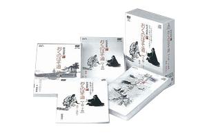 株式会社ジェー ピー発売 DVD2枚 市場 売買 CD2枚組 DVD CD 上 おくのほそ道 松尾芭蕉 下巻