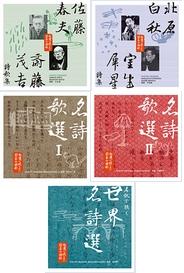 驚きの価格が実現! [送料無料] CD CD 「永遠に残したい日本の詩歌大全集(二)」 CD-BOX, エプロンショップ Qハウス:800092cb --- canoncity.azurewebsites.net